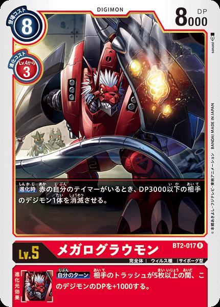Infermon BT2-062 Rare Digimon Card Game BT-02