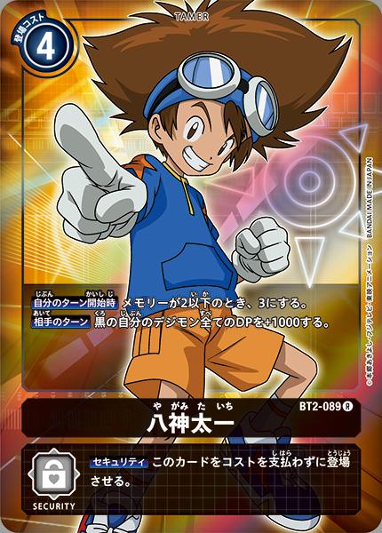 BT2-089Taichi Yagami