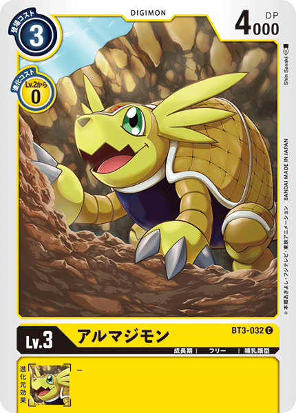 BT3-032Armadillomon