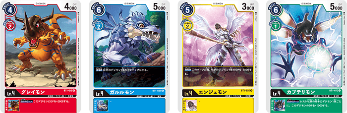 Digimon Card Game Booster NEW EVOLUTION BT-01 BOX